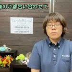 岡山県瀬戸内市 ペット葬儀 骨壺の相談 大型犬